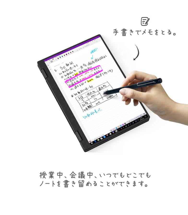 オリジナル2048筆圧スタイラスペン に対応