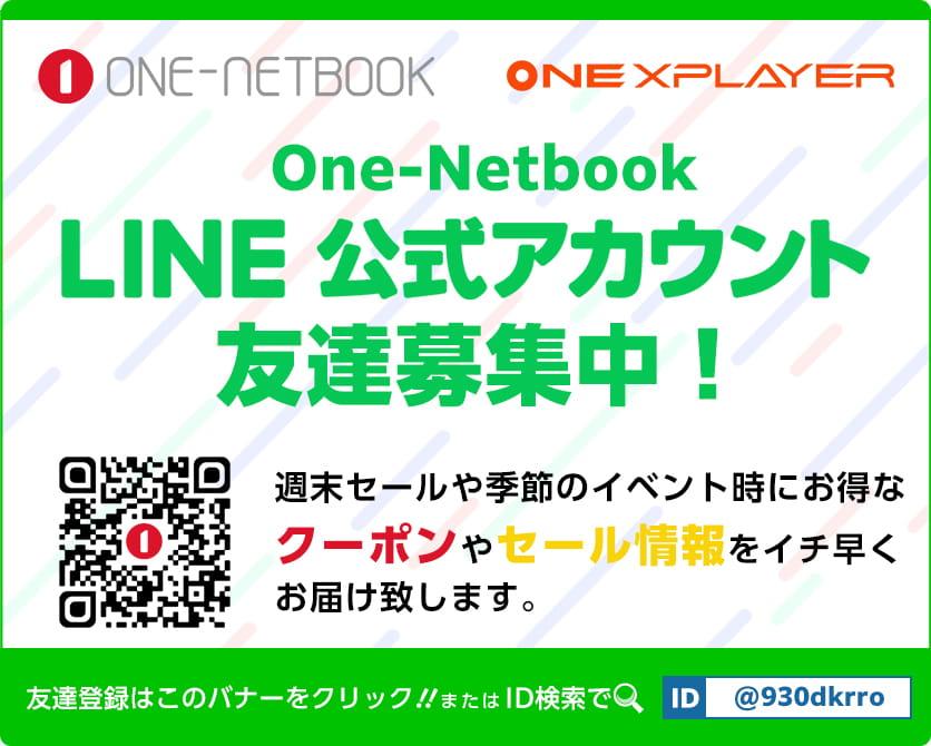 あなたにピッタリの製品がみつかる!UMPC診断